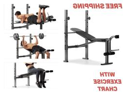 ADJUSTABLE LIFTING WEIGHT BENCH With Press Rack Workout Leg